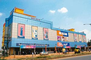 Brand collateral: Future Group hopes the power of Big Bazaar's brand will help it get more out of prospective investors.