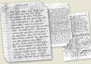 Committed to the cause: A 3 July letter addressed to Comrade Kavita is written in longhand on a notebook, later seized by the police in a raid. Even in personal letters, young Maoist guerrillas talk