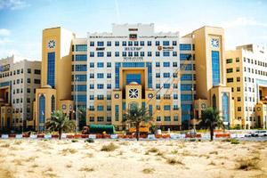 Debt woes: The Michigan State University outpost, in a building with branches of other universities, in Dubai. The collapse of the UAE's economy has left the university's branch struggling for surviva