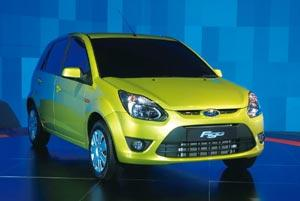 India focus: The Figo is Ford Motor's designed-for-India small car. Ford, however, is not participating in the expo starting tomorrow. Rajkumar/Mint
