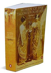 Women of the Tagore Household: Penguin, 640 pages, Rs499.