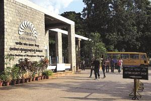 Delayed start: IIM-Bangalore. The start of the new IIMs in Raipur and Trichy has been postponed till next year. Hemant Mishra/Mint