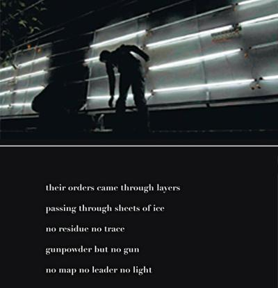 Lights off: Frames from I have killed Pharaoh by Mohaiemen. Courtesy Experimenter