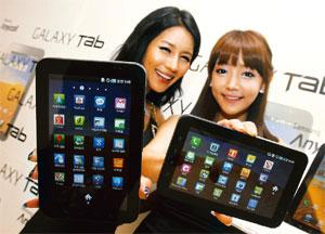 Compact challenge: The Samsung Galaxy Tab has a 7-inch screen versus the 9.7-inch display on the iPad, which allows the overall unit to be much smaller and lighter, and thus more easily used in one ha