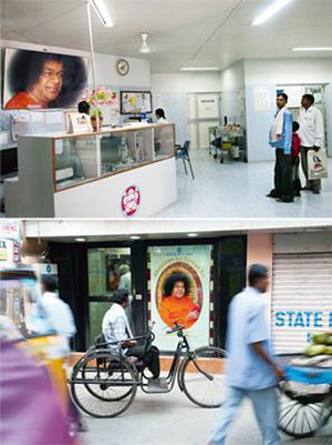 Looming presence: Posters of Sathya Sai Baba at the Sathya Sai hospital and (below) an automated teller machine in Puttaparthy. Photos by Aniruddha Chowdhury/Mint
