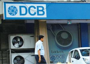 Expansion track: A file photo of a Development Credit Bank branch in Delhi. The bank currently has 80 branches across the country.