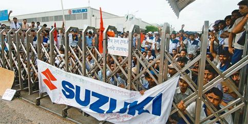 suzuki employees strike ಗೆ ಚಿತ್ರದ ಫಲಿತಾಂಶ