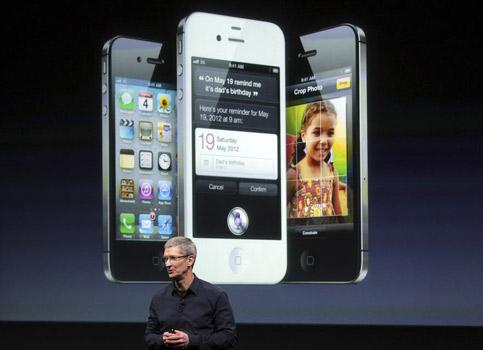 Apple CEO Tim Cook speaks at the event introducing the new iPhone 4s at the company's headquarters. Reuters.