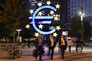A file photo of ECB headquarters in Frankfurt, Germany (Bloomberg)