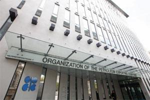 The entrance of the OPEC headquarters in Vienna. Photo: Bloomberg.