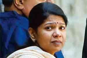 A file photo of Kanimozhi, one of the accused in the 2G spectrum case