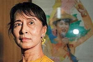 A file photo of Aung San Suu Kyi (Bloomberg)