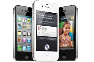 File photo of the Apple iPhone 4S . Photo source Apple via Bloomberg