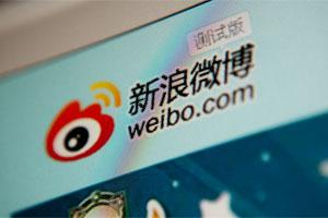 Going global: The Sina Corp Weibo microblog website is displayed on a computer. Photo: Bloomberg
