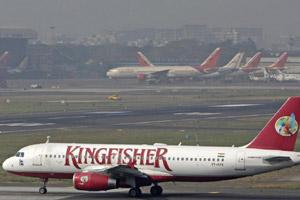 File photo of Kingfisher