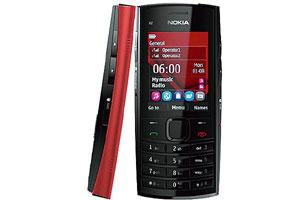Nokia X2-02: A no-fuss cellphone