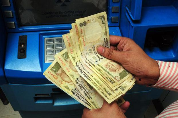 Budget Energy Top Up >> Views | The myth about low PSU bank pay