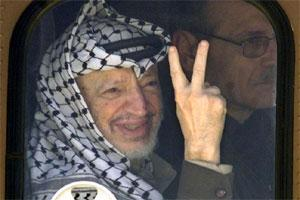 File photo of Yasser Arafat. Reuters