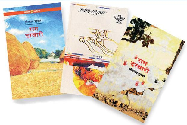 The lay of the land: Raag Darbari, greeted with silence when first published, is a modern classic.