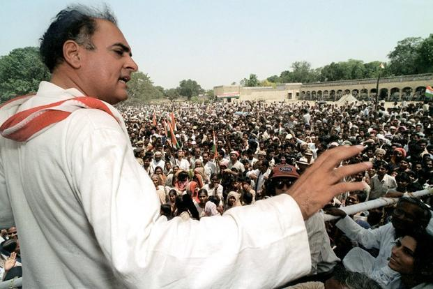 A file photo of Rajiv Gandhi. Photo: AFP
