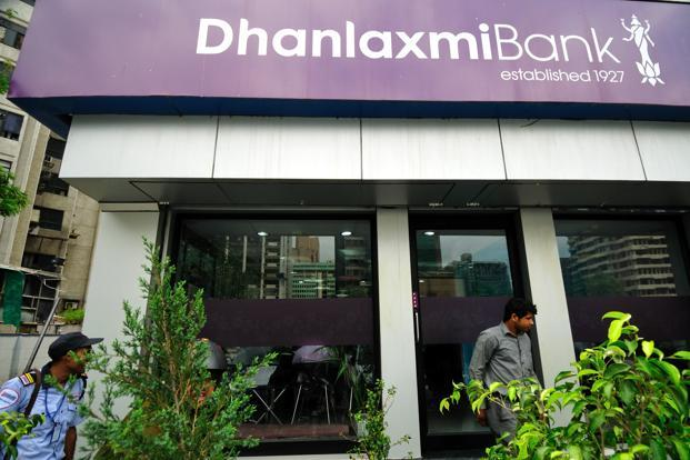 The fact that Dhanlaxmi made an operating profit of `10.6 crore after three straight quarters of operating losses is, perhaps, the only positive thing in its September earnings. Photo: Pradeep Gaur/Mint