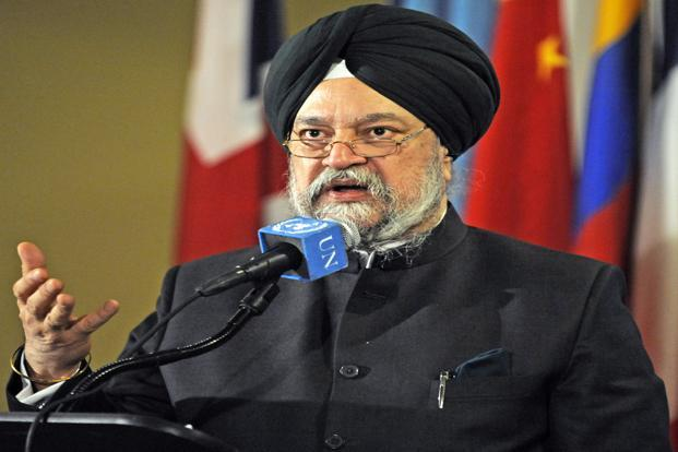 Indian ambassador Hardeep Singh Puri, president of the 15-nation Security Council this month, told reporters after the 90-minute closed-door meeting that council members had only agreed to issue a communique stating that an emergency meeting took place and other procedural details. Photo: AP