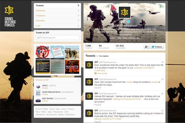 A screeshot of the Israel Defense Forces official Twitter page.