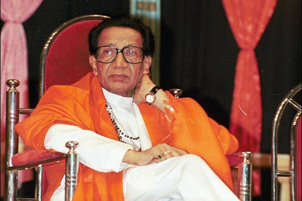 Bal Thackeray at the 41st anniversary of his magazine, 'Marmik' in Mumbai. HT