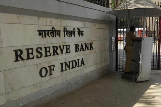 A file photo of the Reserve Bank of India headquarters in Mumbai. Photo: Abhijit Bhatlekar/Mint