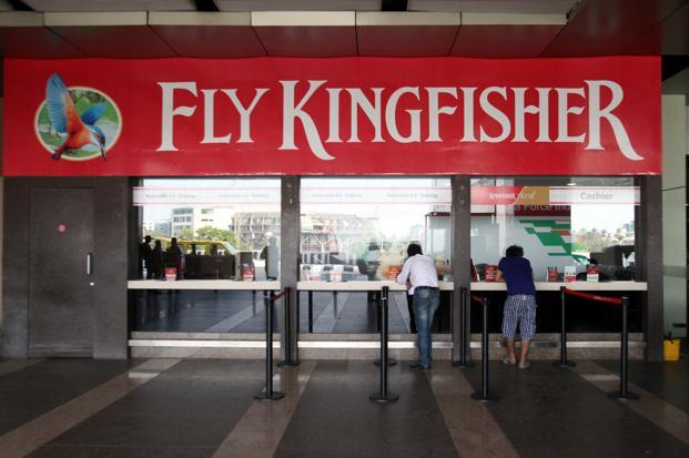 Kingfisher Airlines has been making losses since its inception in 2005. Photo: HT