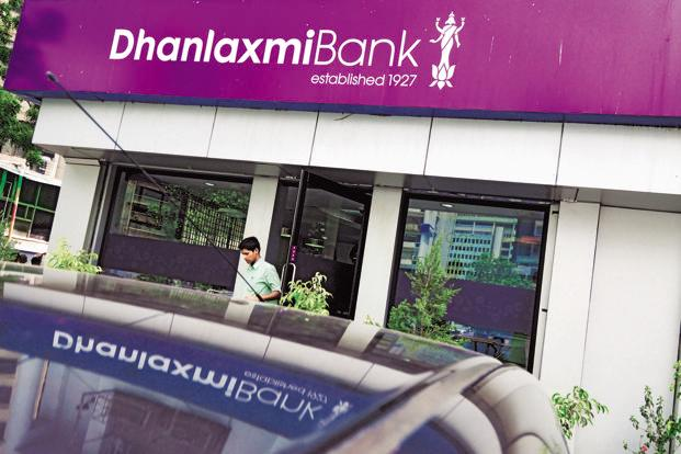 For the quarter ended September, Dhanlaxmi Bank posted a net loss of `18.62 crore. Photo: Pradeep Gaur/Mint