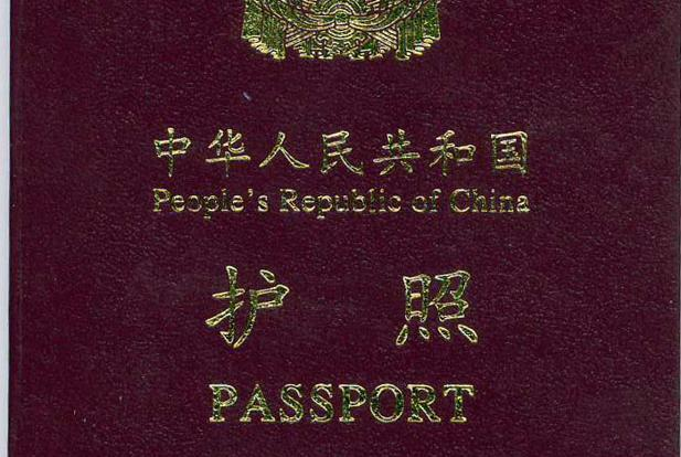 China research paper online