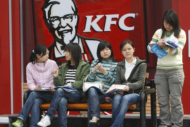 Shares in Yum Brands have slumped 4% since 18 December when China's state television CCTV reported that some poultry suppliers in eastern Shandong province had fed chickens with anti-viral drugs and hormones to accelerate their growth. Photo: AFP