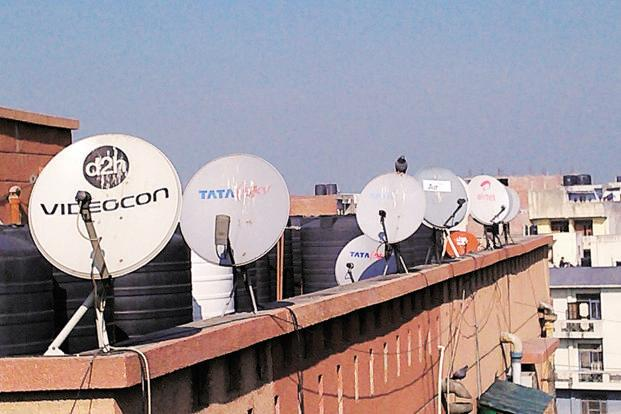 Trai had abolished the placement fee as it wasn't applicable in a digitized environment. Photo: Satish Kaushik/Mint