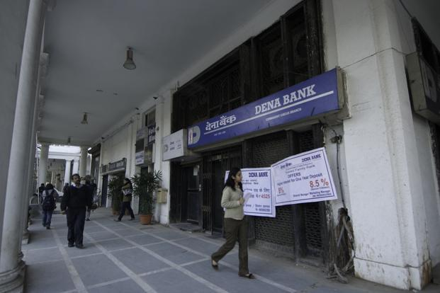 Senior citizens will get additional interest of half a percentage point over and above the card rate, Dena Bank says. Photo: Mint