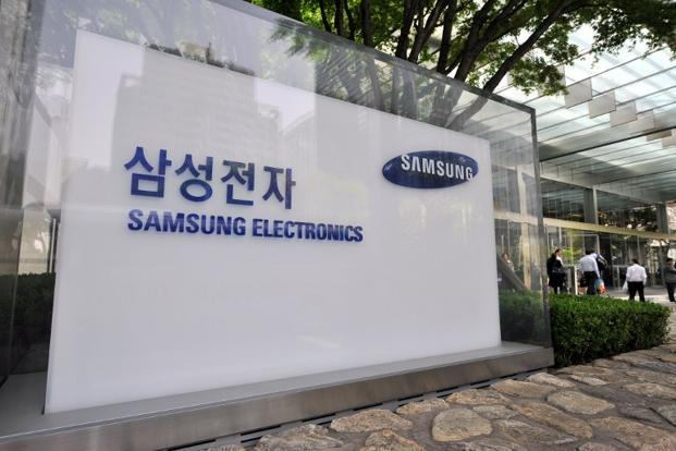 A logo of Samsung Electronics is seen outside its headquarters in Seoul. Photo: AFP