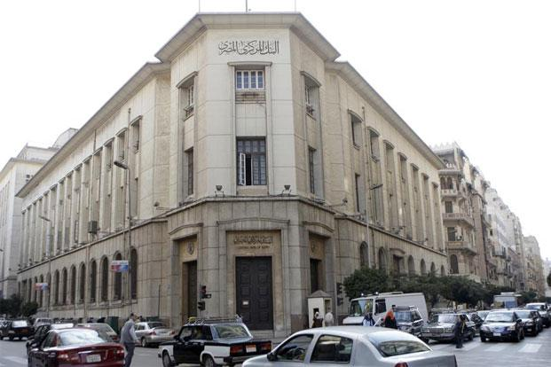 A file photo of the Central Bank of Egypt headquarters in Cairo. Photo: Reuters