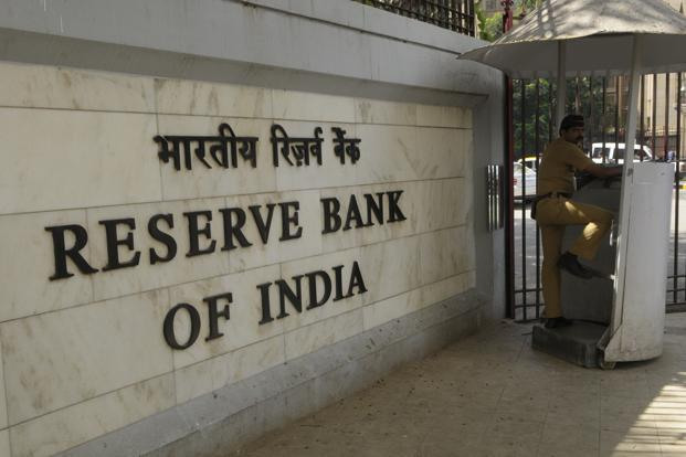 If one goes by the recent comments of the RBI top brass, the central bank is extremely reluctant to allow corporate house to float banks, given a choice. Photo: Abhijit Bhatlekar/Mint