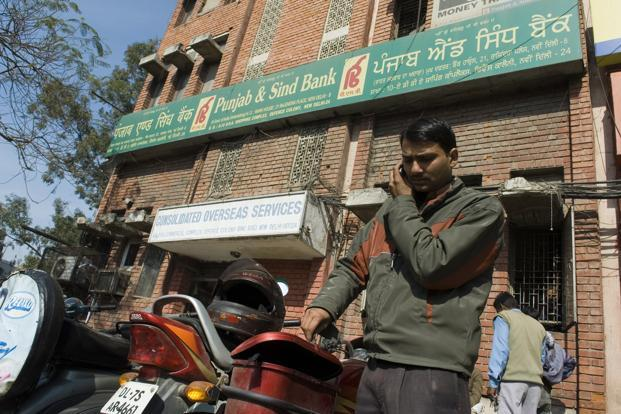 A Punjab & Sind Bank branch in New Delhi. Photo: Mint
