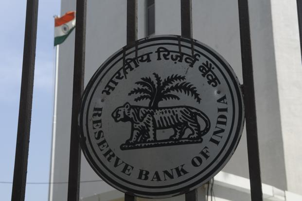 RBI has traditionally had four deputy governors. Two are promoted from within RBI's ranks, the third is a commercial banker and the fourth an economist. Photo: Abhijit Bhatlekar/Mint