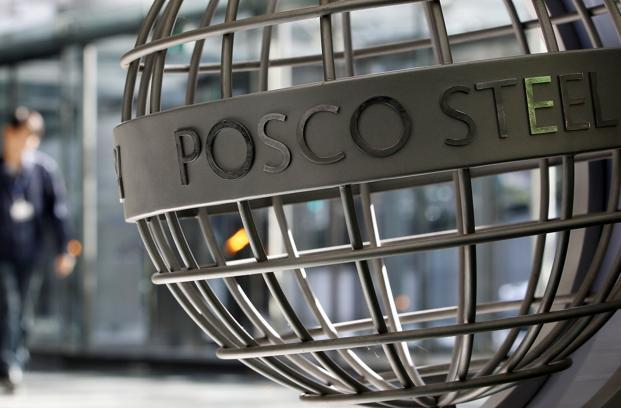 The deal will give Posco, the world's fourth-biggest steel maker, access to iron ore and coal used to make steel, as it currently imports nearly all of its key raw materials. Photo: Reuters