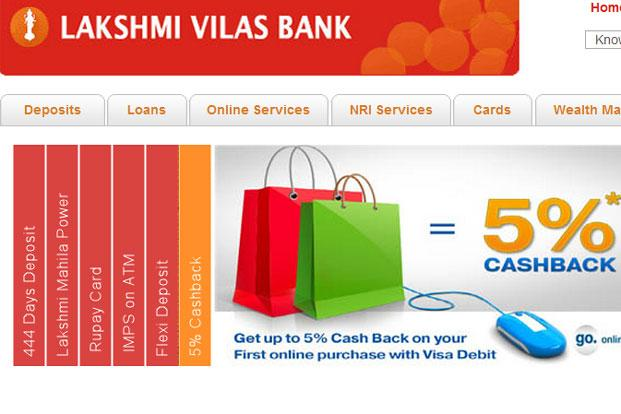 Lakshmi Vilas Bank currently serves over 2 million customers in 15 states and one union territory in India.
