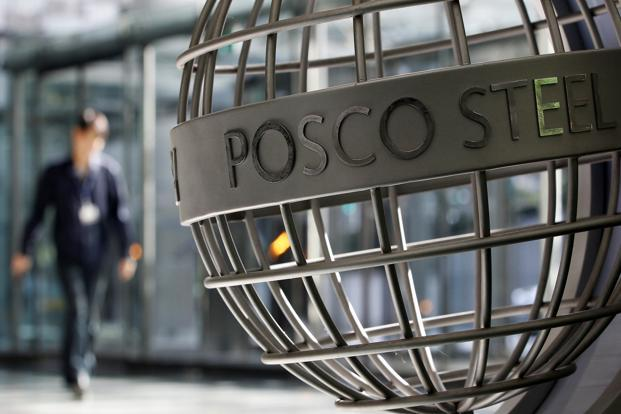 Posco derives 40% of its total revenue from overseas but the impact of the won's strength has been offset by higher import volumes. Photo: Reuters