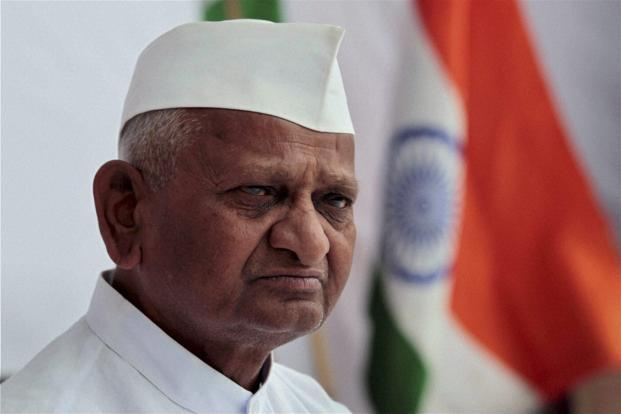 A file photo of Anna Hazare. Photo: PTI
