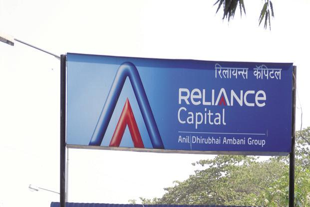 Reliance Capital Asset Management, a part of Reliance Capital Ltd, has a total of around $2 bn in assets under management. Photo: Abhijit Bhatlekar/Mint