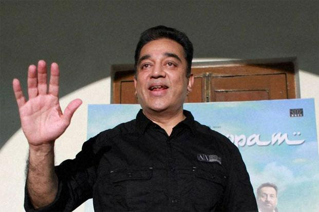 Actor-director Kamal Haasan. Photo: PTI