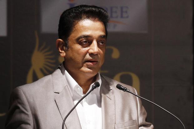 Kamal Haasan, on Monday, withdrew a petition challenging the two-week ban imposed on 23 January. Photo: Hindustan Times