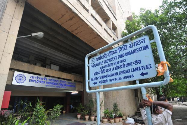 The subscribers of the retirement fund body EPFO received 8.25% return in 2011-12. Photo: Ramesh Pathania/ Mint