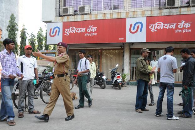 Union Bank of India has cut its base rate by 0.25 percentage point, while Dena Bank has cut its base rate by 0.20 percentage point. Photo: HT