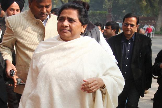 BSP supremo Mayawati. Photo: PTI